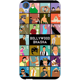 EYP Bollywood Superstar Bhasha Back Cover Case For HTC Desire 820 281116