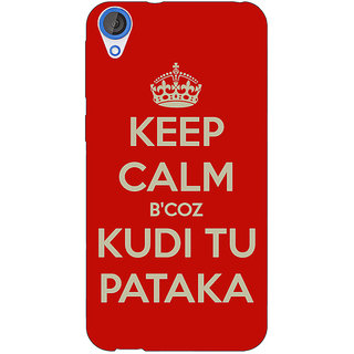 EYP PATAKA Quote Back Cover Case For HTC Desire 820 Dual Sim 301468