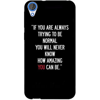 EYP Quote Back Cover Case For HTC Desire 820 Dual Sim 301472