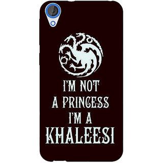 EYP Game Of Thrones GOT Princess Khaleesi Back Cover Case For HTC Desire 820 Dual Sim 301537