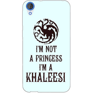 EYP Game Of Thrones GOT Princess Khaleesi Back Cover Case For HTC Desire 820 Dual Sim 301538