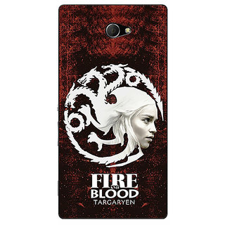 EYP Game Of Thrones GOT House Targaryen  Back Cover Case For Sony Xperia M2 310150