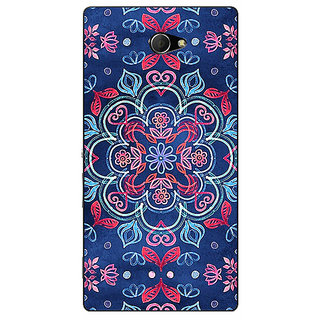 EYP Night Floral Pattern Back Cover Case For Sony Xperia M2 310226