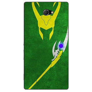 EYP Superheroes Loki Back Cover Case For Sony Xperia M2 310341
