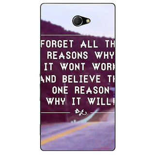 EYP Wise Quote Back Cover Case For Sony Xperia M2 311158