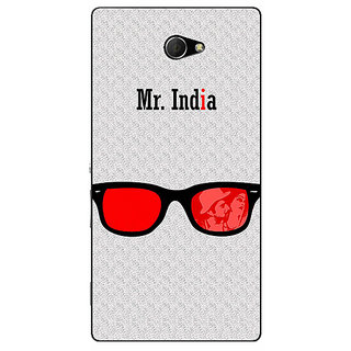EYP Bollywood Superstar Mr. India Back Cover Case For Sony Xperia M2 311089