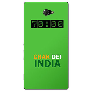 EYP Bollywood Superstar Chak De India Back Cover Case For Sony Xperia M2 Dual 321106