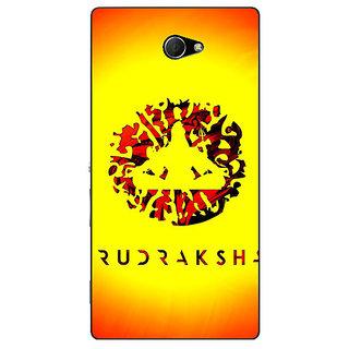 EYP Rudraksha Back Cover Case For Sony Xperia M2 311264