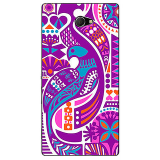 EYP Paisley Beautiful Peacock Back Cover Case For Sony Xperia M2 311580
