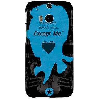 EYP Entourage E Back Cover Case For HTC One M8 Eye 330437