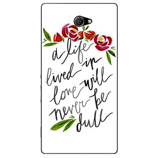 EYP Quotes Back Cover Case For Sony Xperia M2 Dual 321195