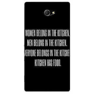 EYP Kitchen Quote Back Cover Case For Sony Xperia M2 Dual 321206