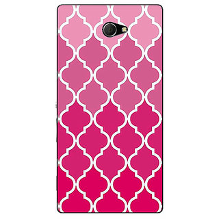 EYP Morocco Pattern Back Cover Case For Sony Xperia M2 Dual 321439