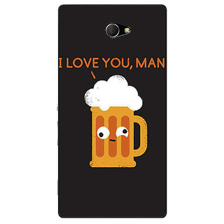 EYP Beer Quotes Back Cover Case For Sony Xperia M2 Dual 321447