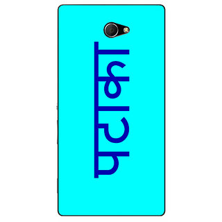 EYP PATAKA Back Cover Case For Sony Xperia M2 Dual 321458