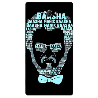 EYP Rajni Rajanikant Back Cover Case For Sony Xperia M2 Dual 321496