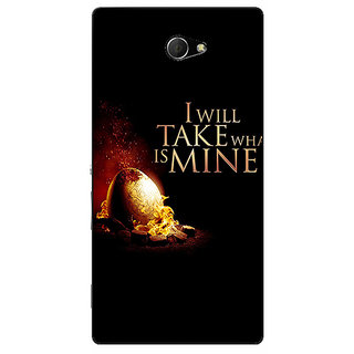EYP Game Of Thrones GOT Khaleesi Daenerys Targaryen Back Cover Case For Sony Xperia M2 Dual 321543