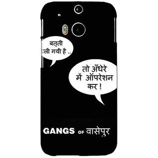 EYP Bollywood Superstar Gangs Of Wasseypur Back Cover Case For HTC One M8 Eye 331101