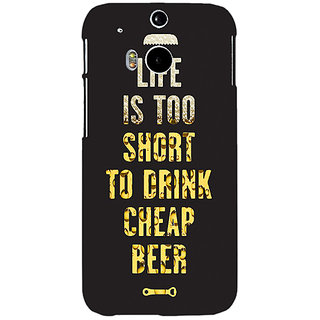 EYP Beer Quote Back Cover Case For HTC One M8 Eye 331217