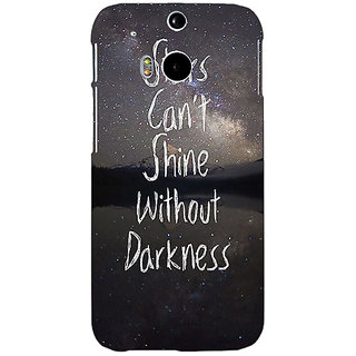 EYP Quote Back Cover Case For HTC One M8 Eye 331478