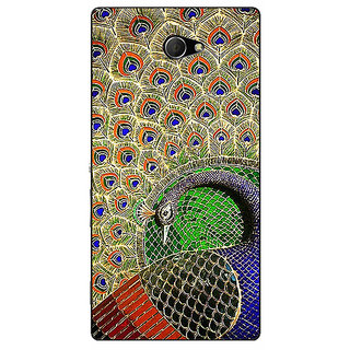 EYP Paisley Beautiful Peacock Back Cover Case For Sony Xperia M2 Dual 321586