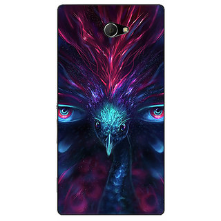 EYP Paisley Beautiful Peacock Back Cover Case For Sony Xperia M2 Dual 321594