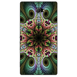 EYP Paisley Beautiful Peacock Back Cover Case For Sony Xperia M2 Dual 321597