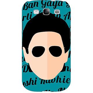 EYP Bollywood Superstar Shahrukh Khan Back Cover Case For Samsung Galaxy S3 51121