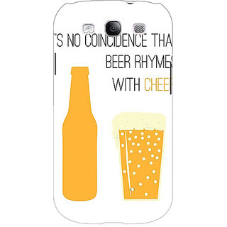EYP Beer Quote Back Cover Case For Samsung Galaxy S3 51204