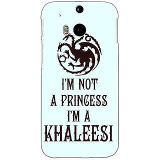 EYP Game Of Thrones GOT Princess Khaleesi Back Cover Case For HTC One M8 Eye 331538