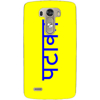 EYP PATAKA Back Cover Case For Lg G3 D855 221465