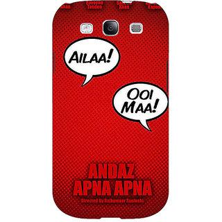 EYP Bollywood Superstar Andaz Apna Apna Back Cover Case For Samsung Galaxy S3 Neo 341086