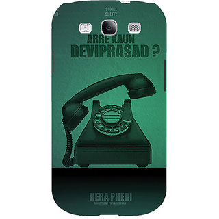EYP Bollywood Superstar Hera Pheri Devi Prasad Back Cover Case For Samsung Galaxy S3 Neo 341112