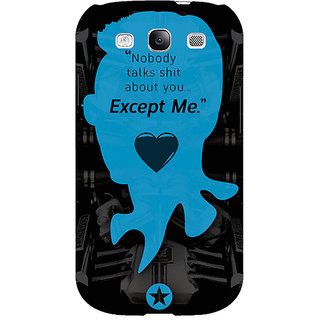 EYP Entourage E Back Cover Case For Samsung Galaxy S3 Neo GT- I9300I 350437