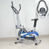 Toppro Dual Action Orbitrack Steel Wheel 2052 With Spin Bike All In 1 Bike