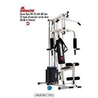 KAMACHI MULTI HOME GYM WITH AB EXERCISER HG 33, 22 TYPES OF EXERCISES CAN BE DONE