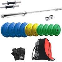 Headly Premium 25 Kg Coloured Home Gym + 4 feet plain Rod (Shoulder/Bicep) + 14 Dumbbells + Gym Backpack Assorted + Accessories