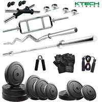 KTECH 50KG COMBO 1-WB HOME GYM