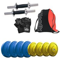 Headly Premium 22 Kg Coloured Rubber Weight +14 Dumbbell Rods + Gym Backpack + Accessories