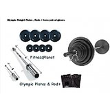 Gofitindia 150 Kg Rubber Olympic Weight Plates + 2 Weight Lifting Bearing Rods