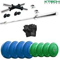 Ktech Premium 20 Kg Coloured Home Gym & 4 Feet Plain Rod (Shoulder/Bicep) & 14 Dumbbells &  Accessories