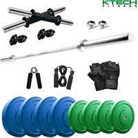 KTECH Premium 20 Kg Coloured Home Gym + 4 feet plain Rod (Shoulder/Bicep) + 14 Dumbbells + + Accessories