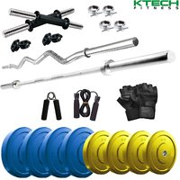 KTECH Premium 22 KgColoured Home Gym + 14 Dumbbells + 2Rods + + Accessories