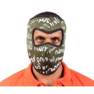 Sushito Trendy Design Face Mask