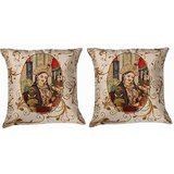 Pair Of Mumtaz Cushion Cover Throw Pillow Design 1