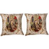 Pair Of Mumtaz Cushion Cover Throw Pillow