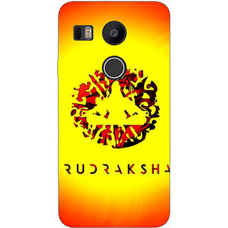 EYP Rudraksha Back Cover Case For LG Google Nexus 5X