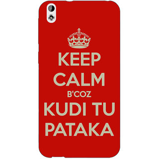 EYP PATAKA Quote Back Cover Case For HTC Desire 816 Dual Sim