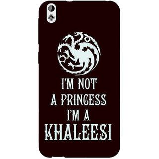 EYP Game Of Thrones GOT Princess Khaleesi Back Cover Case For HTC Desire 816 Dual Sim