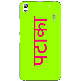 EYP PATAKA Back Cover Case For Lenovo K3 Note